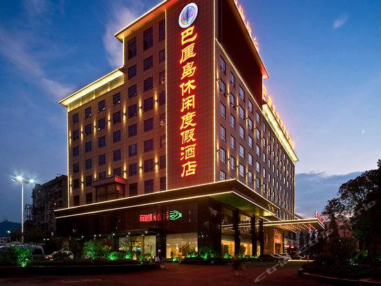 襄阳巴厘岛休闲度假酒店