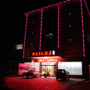 韶山滿庭芳大酒店