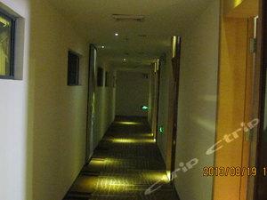 崇陽錦江精品酒店