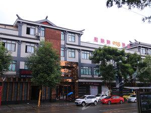 酣嚕嚕時尚酒店(廣漢店)