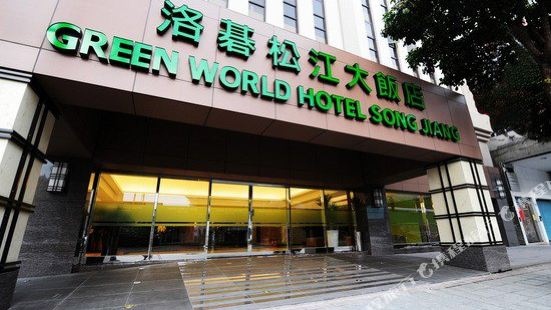 Green World SongJiang