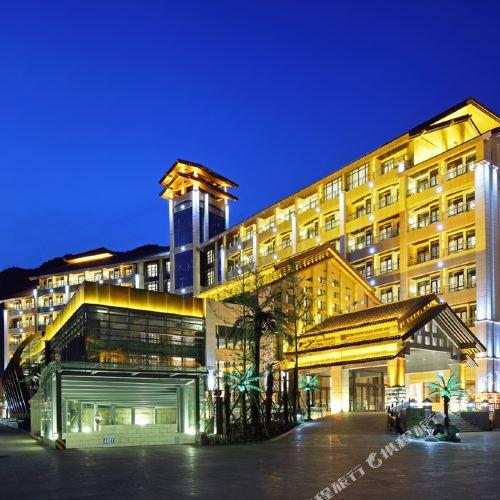 Luyuan International Hotel