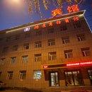四平鴻景商務賓館