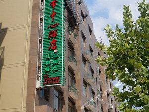 三門城市中心酒店