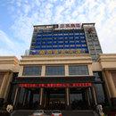 襄陽鉆石溫泉酒店