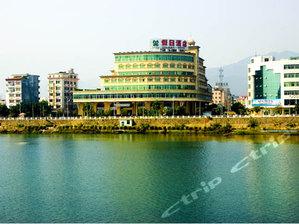 河源假日酒店