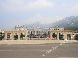 河南省招生考試學術交流中心(鹿鳴山莊)