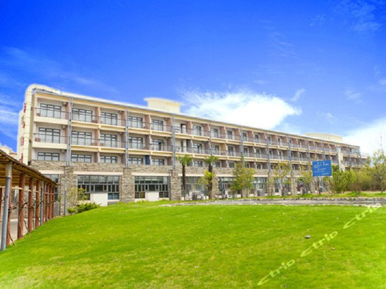Huangshan Scholars Conference Hotel Huangshan China