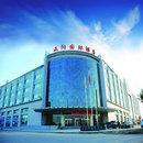 慶陽正陽國際酒店