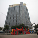 安丘藍星國際商務酒店