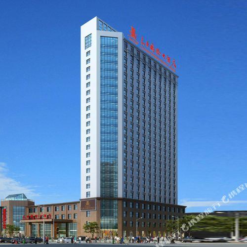 둥하이 지아천 인터내셔널 호텔