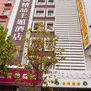 阜陽老樹精品主題酒店