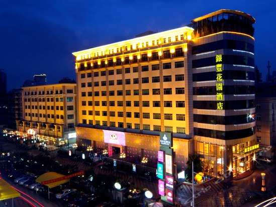 "<a href=""http://hotels.ctrip.com/pic-pid10720878/535222.html"" name=""needTraceCode"" data-dopost=""T"" >东莞银丰花园酒店外观</a>"