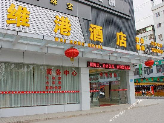 广州金雅泰商务酒店嘉禾店