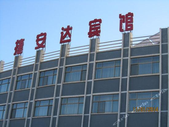 常州火车站附近宾馆_南昌火车站附近的宾馆,酒店-