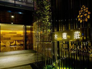 廣州木蓮莊酒店