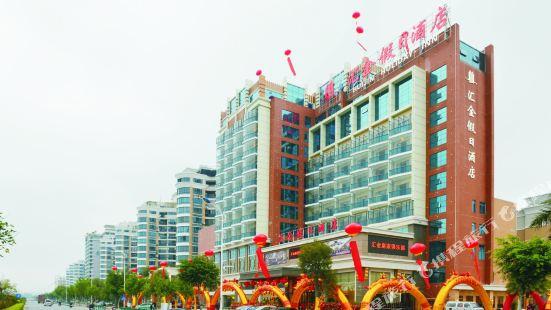 Huijin Holiday Inn