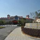 英山洪廣畢升溫泉酒店