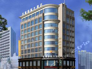 南漳(襄阳)酒店