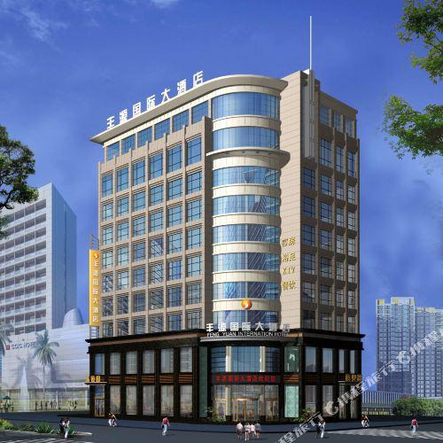 Feng Yuan International Hotel