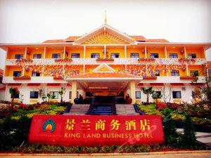 勐臘景蘭商務酒店