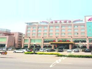 太谷逸園大酒店