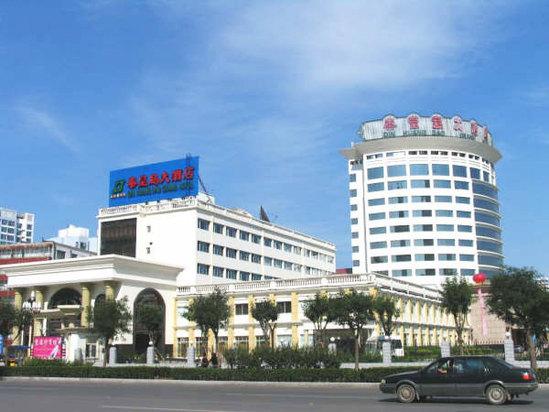 秦皇岛火车站附近能凌晨2点入住的酒店