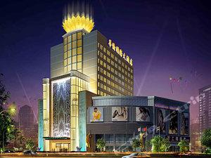 高郵華僑國際大酒店