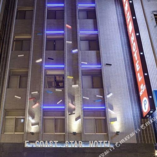 이코스트 스타 호텔