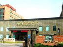 淮南鳳台國際飯店