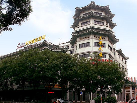 北京天安瑞嘉酒店_北京天安瑞嘉酒店价格北京天安瑞嘉酒店房价
