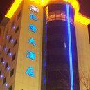 朔州億隆大酒店