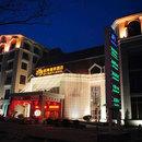 萊西悅海喜來酒店