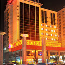 桂林冠泰大酒店
