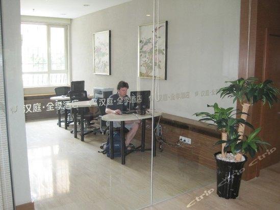 北极阁三条32号,汉庭全季酒店(北京东单店)的地