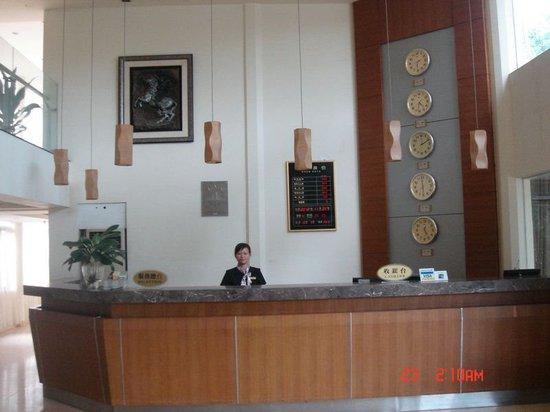 鹤山北湖宾馆