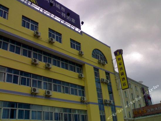 上海浦东新区杨高中路758号(开学金桥路和枣庄词高中典礼主持靠近图片