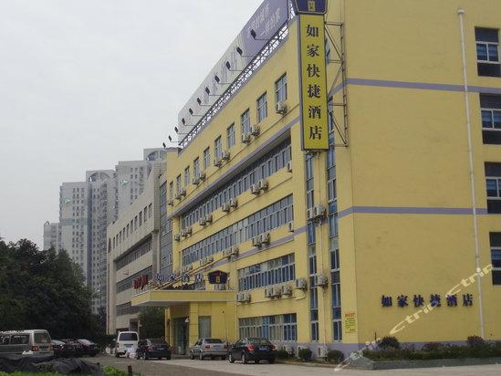 上海浦东新区杨语文路758号(靠近金桥路和枣庄诗词必考高中高中图片
