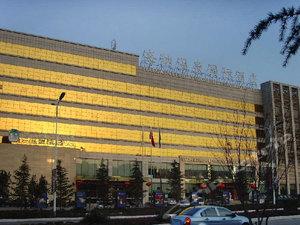 永濟海納溫泉國際酒店