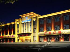 阜新凱文國際商務酒店