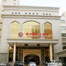 喀什溫州國際酒店