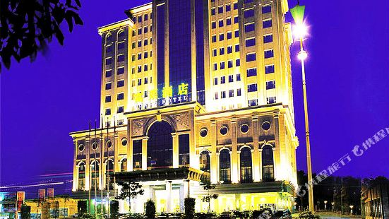 東莞富萊酒店