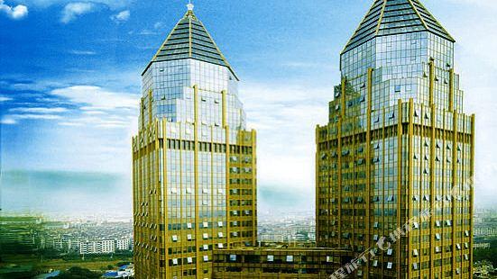 Best Western World Trade Hotel