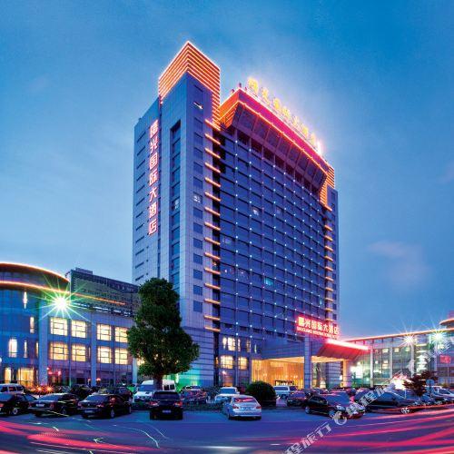쥐룽 수광 인터내셔널 호텔