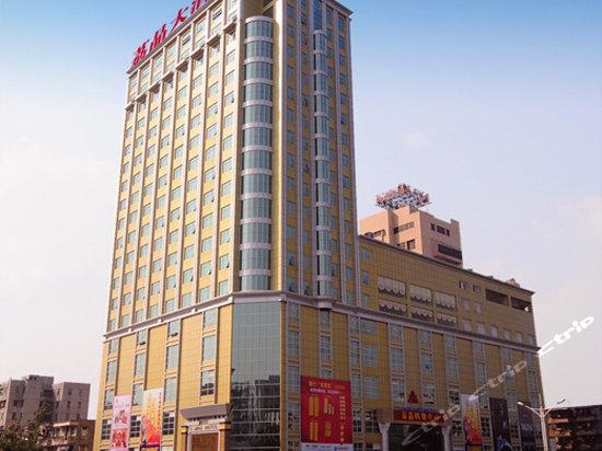 茂名荔晶大酒店图片及房间照片图片