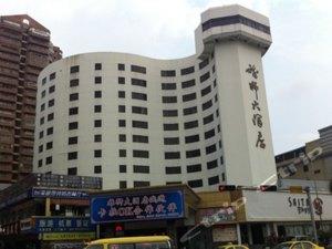 東莞雄獅大酒店