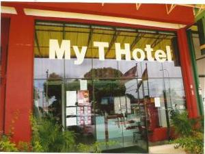 我的T酒店(My T Hotel)