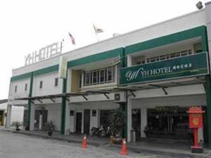 YH 旅館(YH Hotel)