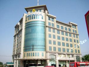任丘新世紀國際酒店