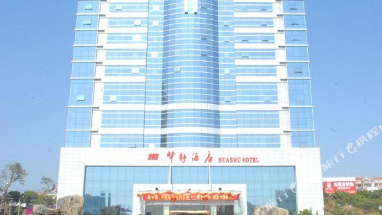 Huashu Hotel